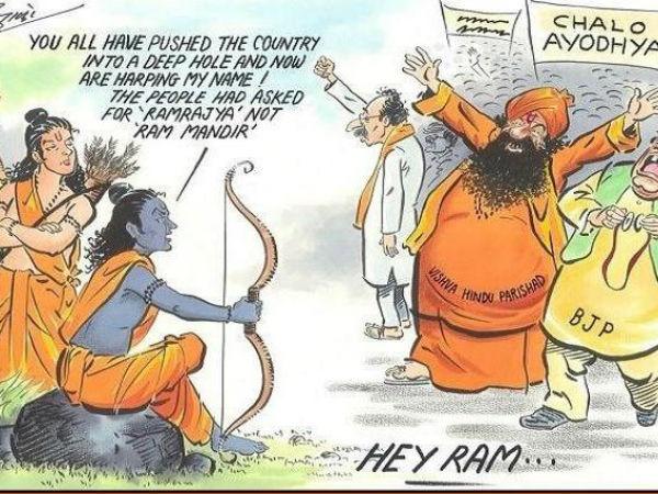 यह भी पढ़ें: 'राम मंदिर नहीं, राम राज्य चाहिए' : राज ठाकरे ने बनाया कार्टून, भाई उद्धव और BJP पर साधा निशाना