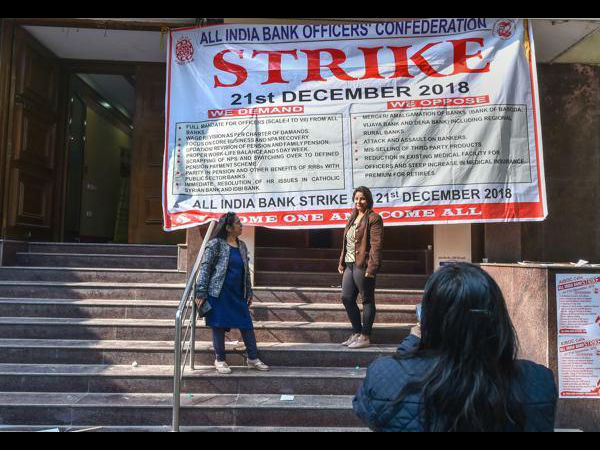 Another bank strike called next week, banking services may be hit