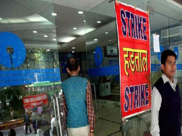 There could be a nation-wide bank strike on December 26