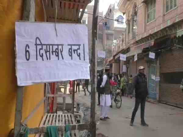 varanasi people observe black day on babri masjid demolition anniversary
