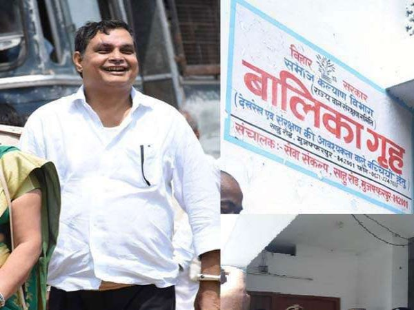 Muzaffarpur Shelter Home Case: Saket Court Files Charges Against Brajesh Thakur and 20 Others