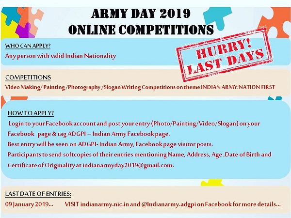 indian army celebrates army day on 15 January 2019, participate in online competitions
