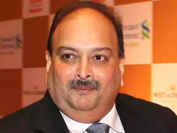 mehul choksi surrended his indian passport to High Commission in Guyana- sources