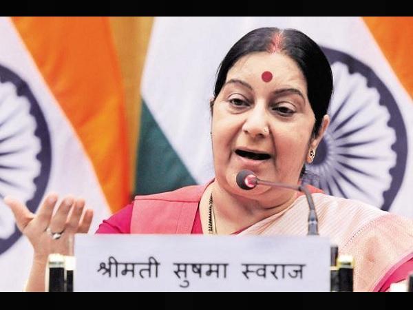 भारत ने पाकिस्तान को दिया बड़ा झटका, पहली बार OIC बैठक में सुषमा स्वराज होंगी 'गेस्ट ऑफ ऑनर'