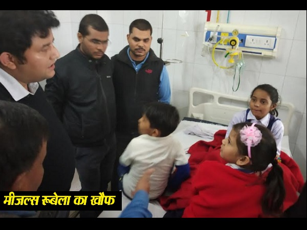 thirty children sick after vaccination of measles rubella vaccine at shahjahanpur school