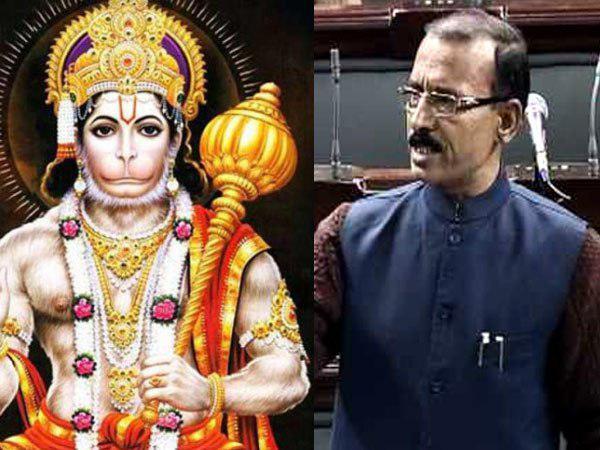 ये भी पढ़ें:-भगवान हनुमान की जाति को लेकर बढ़ा विवाद, अब सपा के पूर्व MP ने कहा- 'गोंड' जाति के थे