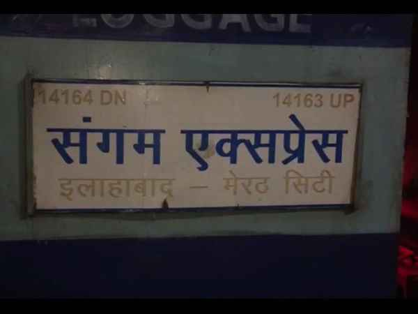 Hapur: Sangam express train checked after information of bomb