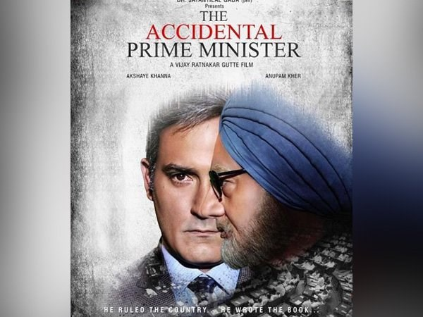 PIL filed in Punjab and Haryana High Court seeking a stay on the screening of movie The Accidental Prime Minister