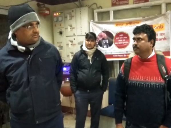 New Year Party in PNB deeg bharatpur , bank manager security guard arrest