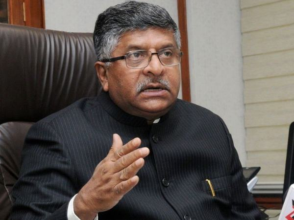 Union Minister Ravi Shankar Prasad admitted to AIIMS, Delhi for sinus treatment
