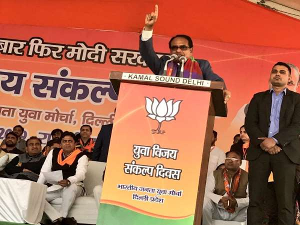 Shivraj Singh Chauhan asked who is the prime ministerial candidate of Mahagathbandhan
