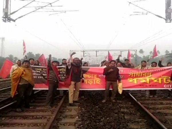 <strong>कर्मचारियों की देशव्यापी हड़ताल, बंगाल में झड़प, लोगों को हो रही दिक्कत</strong>