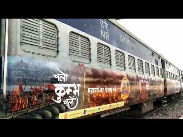 Thirty nine special trains for reaching to Prayagraj from Ayodhya