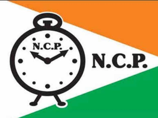 NCP Expels 18 Corporators in Ahmednagar Civic Body Who Voted For BJPs Mayor Candidate