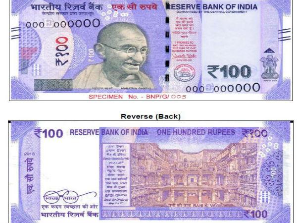 इन 100 रुपए से जरा बच के.. ऐसे करें असली-नकली में पहचान, वरना लगेगा चूना