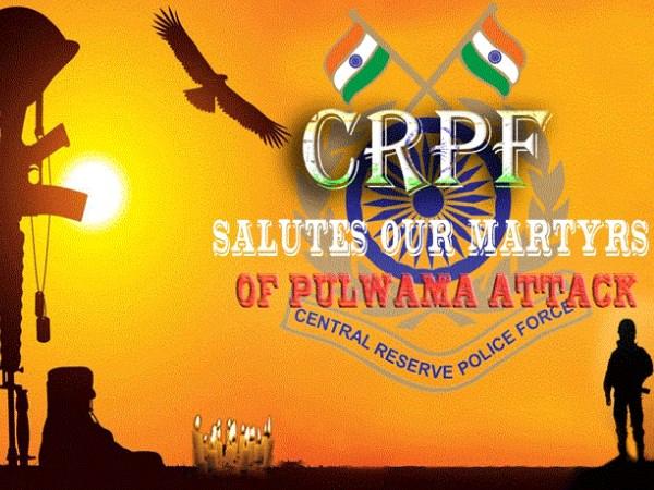 Pulwama Attack: जम्मू कश्मीर के छात्रों की  सुरक्षा के लिए CRPF ने शुरू की हेल्पलाइन, MHA ने दिए सख्त निर्देश