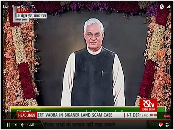 Atal Bihari Vajpayees portrait unveiled at the Central Hall of Parliament by president ramnath kovind