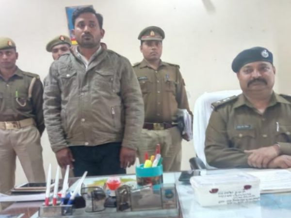 fraud arrested for Fake Railway Recruitment