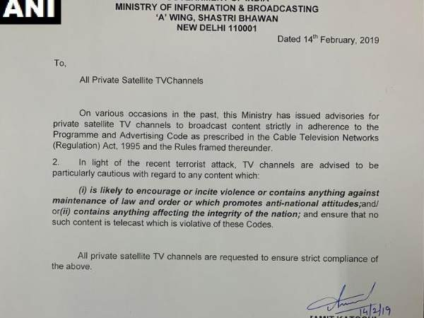 PulwamaAttack IB Ministry issues advisory for television channels