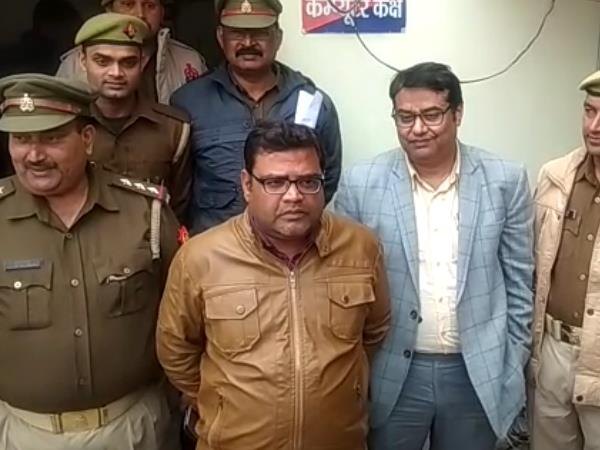 jhansi district supply officer arrested for making dm fake signature