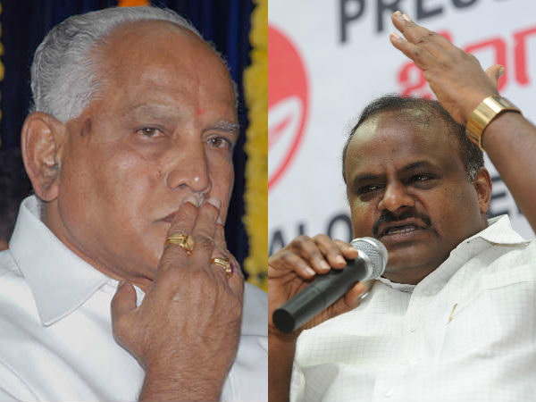 Karnataka Speaker KR Ramesh Kumar asks CM HD Kumaraswamy for SIT probe into audio tape