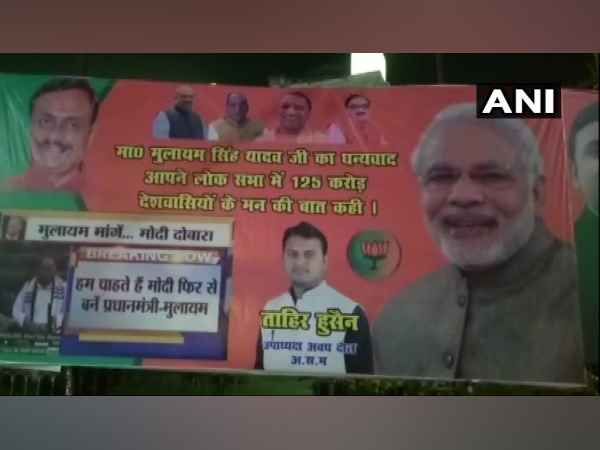 Poster put up in Lucknow thanking Mulayam Singh Yadav