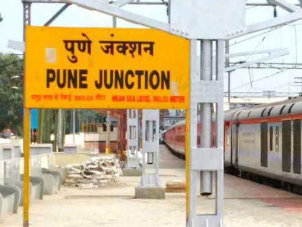 रेलवे कर्मचारी ने पुलवामा हमले के बाद पाक के समर्थन में लगाए नारे, सस्पेंड के बाद गिरफ्तार