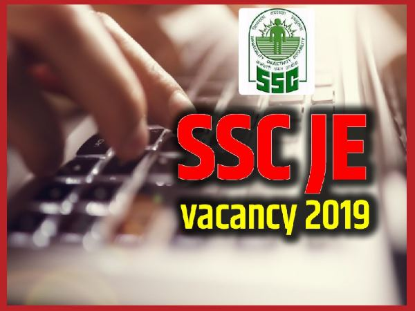 Vacancy on 5 thousand posts of SSC, apply now