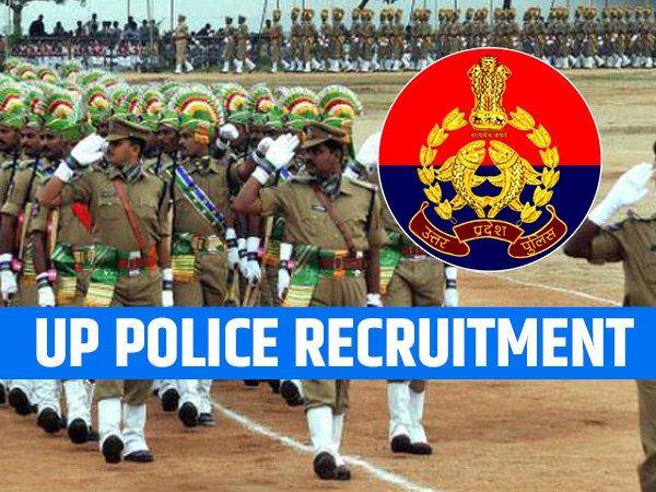 UP Police Recruitment 2019: फायरमैन, वार्डर और सिपाही पद पर आवेदन की तारीख आगे बढ़ी