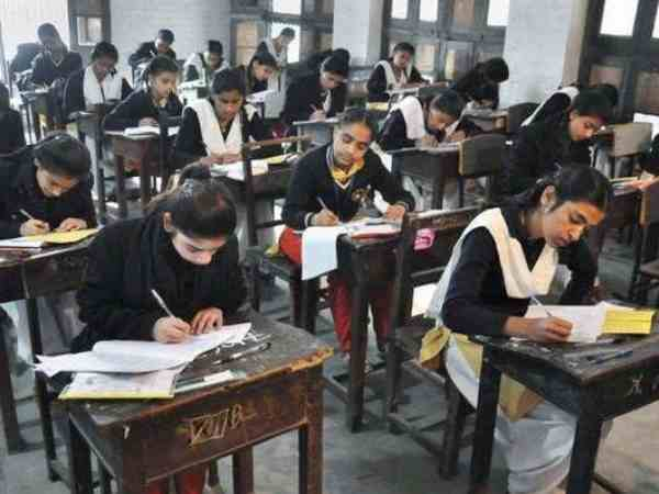 up board 10th exam will be finished on today