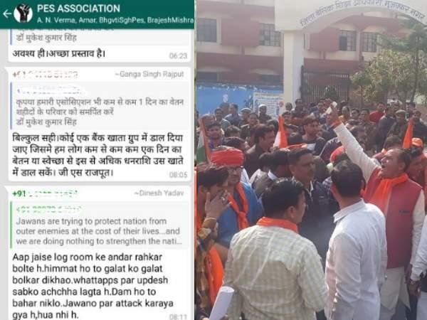 मुजफ्फरनगर: पुलवामा हमले पर बीएसए के विवादित कमेंट पर बवाल, डीएम ने दिए जांच के आदेश