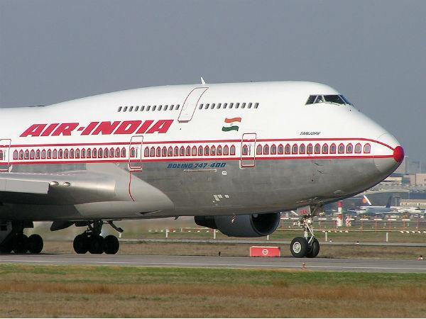 air india suspends employees for stealing food, says Report
