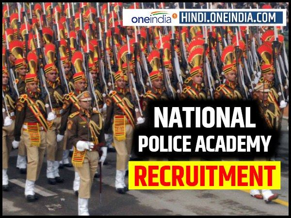 vacancy in national police academy, apply now for these posts