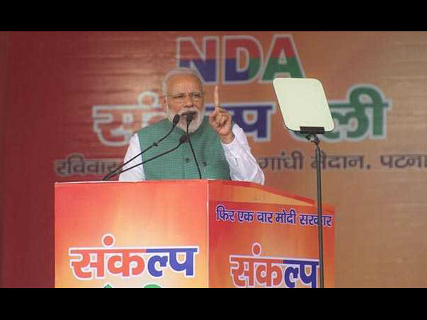 In PMs Photos From Bihar Rally, Teleprompters Catch Lalu Yadavs Eye