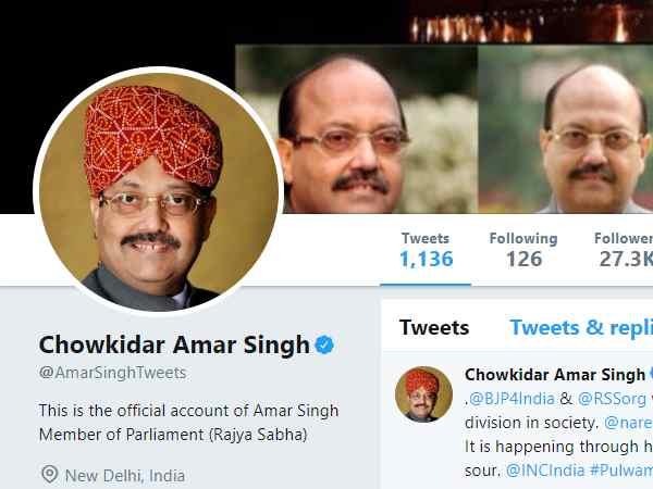 अमर सिंह ने भी ट्विटर पर बदला नाम, बने 'चौकीदार'