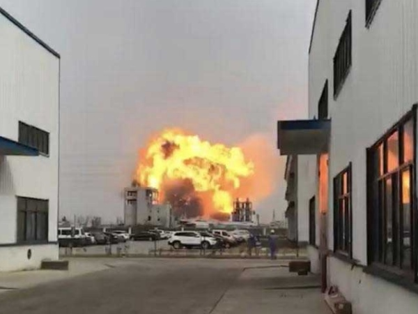 चीन: केमिकल प्लांट में भीषण विस्फोट, 6 लोगों की मौत, 30 घायल