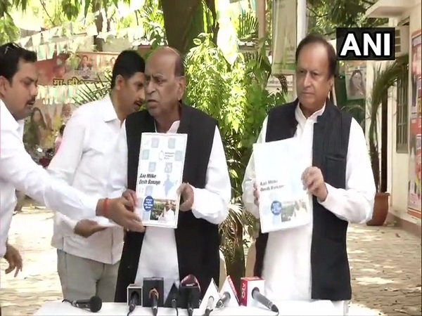 NCP releases election manifesto and list of star campaigners for Lok Sabha Elections 2019