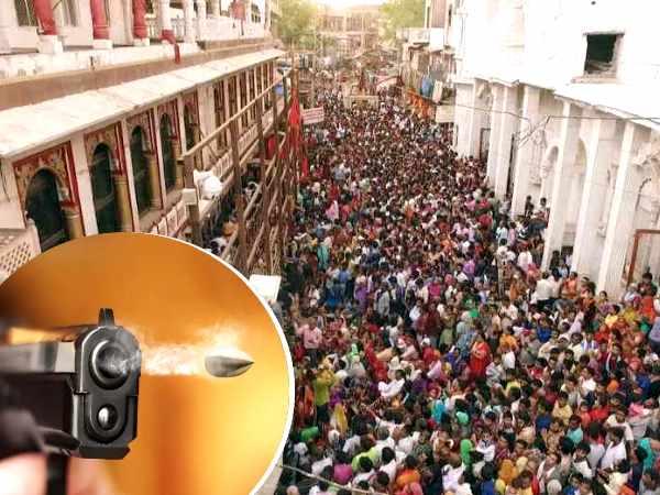 मेहंदीपुर बालाजी में आधुनिक हथियारों से लैस 5 बदमाशों ने की फायरिंग, पुलिस ने भी दागीं गोलियां