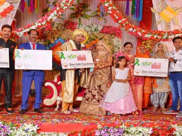 KOTA : लीक से हटकर हुई यह शादी, समाज को दे गई शानदार संदेश