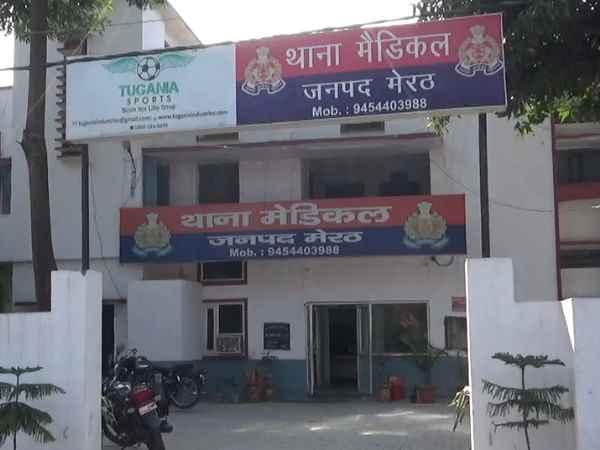 मेरठ: प्राइवेट अस्पताल में महिला मरीज को नशे का इंजेक्शन देकर गैंगरेप, तीन हिरासत में
