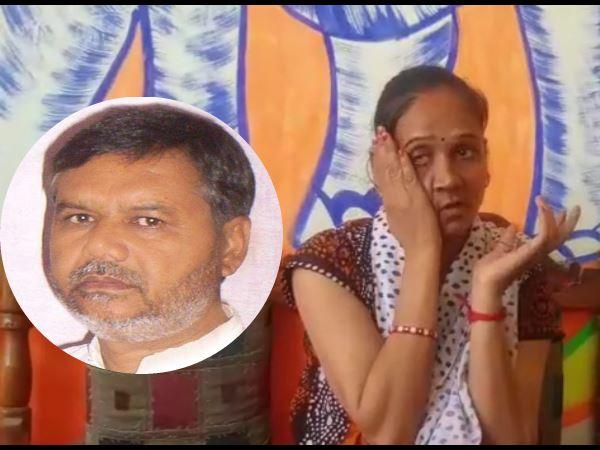 देवेंद्र चौरसिया हत्याकांड में फूट-फूट कर रोईंं MLA रामबाई, बोली-'पति व देवर निकले हत्यारे तो कर लूंगी खुदकुशी'