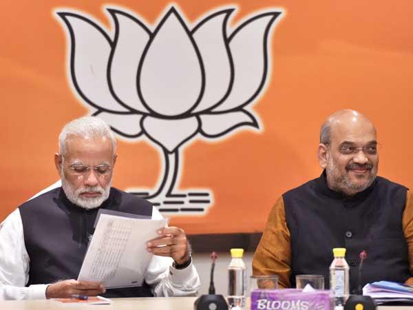 भारतीय जनता पार्टी ने जारी की 18 उम्मीदवारों की लिस्ट