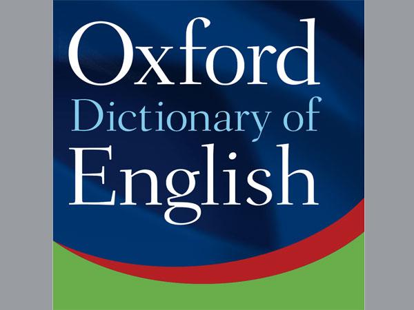 'चड्डी' शब्द अब ऑक्सफोर्ड की डिक्शनरी में शामिल