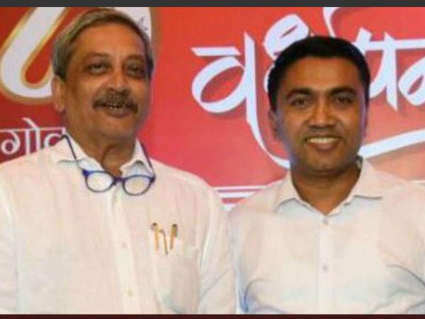 गोवा के नए मुख्यमंत्री का शपथ ग्रहण समारोह रात 11 बजे, प्रमोद सावंत बन सकते हैं सीएम