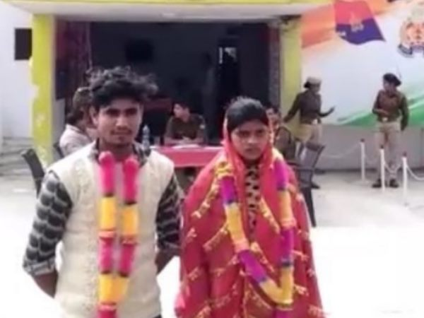 couple married at police station