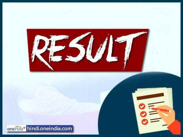 UPPSC result, dental surgeon recruitment result declared, check here