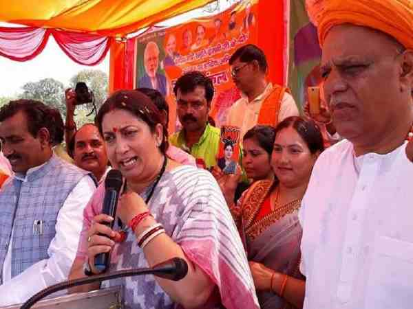 Smriti irani statement on congress and priyanka gandhi