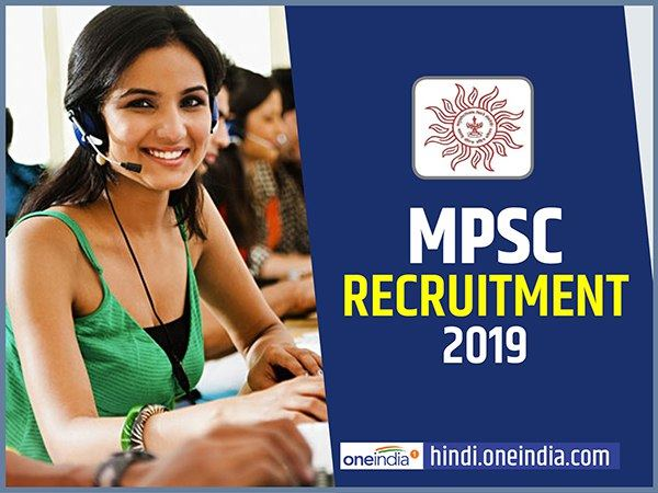 इंजीनियरिंग ग्रेजुएट्स के लिए MPSC में 1395 पदों पर वैकेंसी, जल्द करें आवेदन