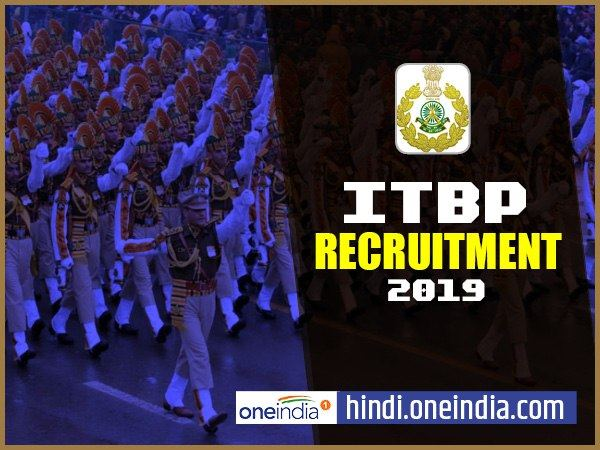 vacancy on constable posts in itbp, apply now
