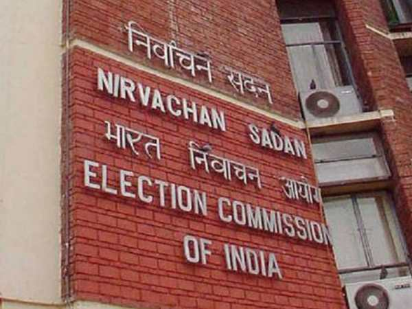 Odisha Kandhamal parliamentary constituency, Election Commission naxalites firing